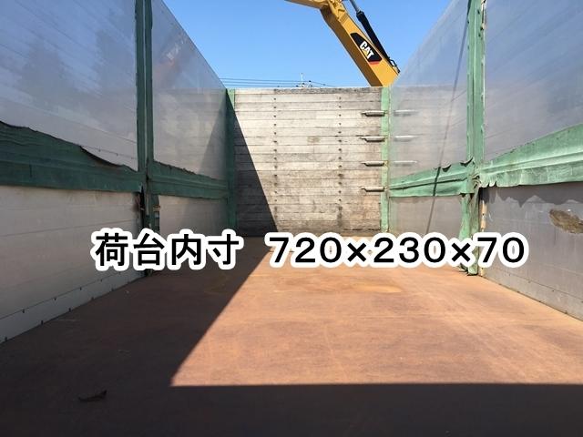 「★アルミブロック平ボディ/三菱/H15年★」の画像3