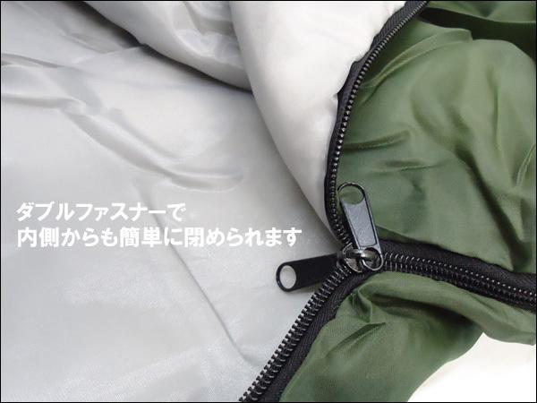 寝袋 緑H 封筒型 シュラフ 175×75cm 収納袋付き/23_画像8