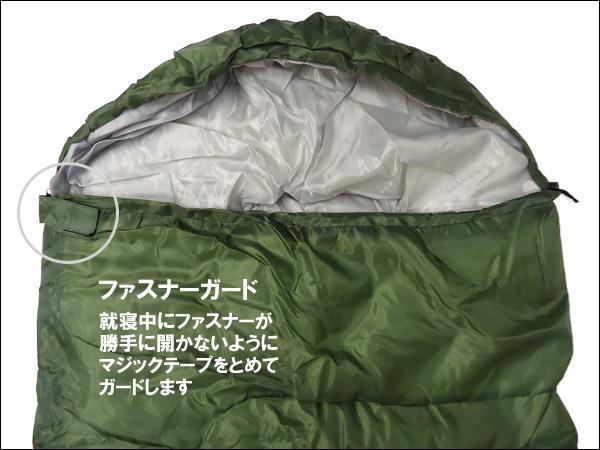 寝袋 緑H 封筒型 シュラフ 175×75cm 収納袋付き/23_画像3