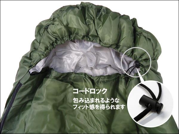 寝袋 緑H 封筒型 シュラフ 175×75cm 収納袋付き/23_画像4