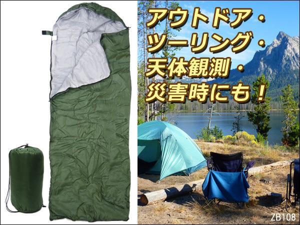 寝袋 緑H 封筒型 シュラフ 175×75cm 収納袋付き/23_画像10