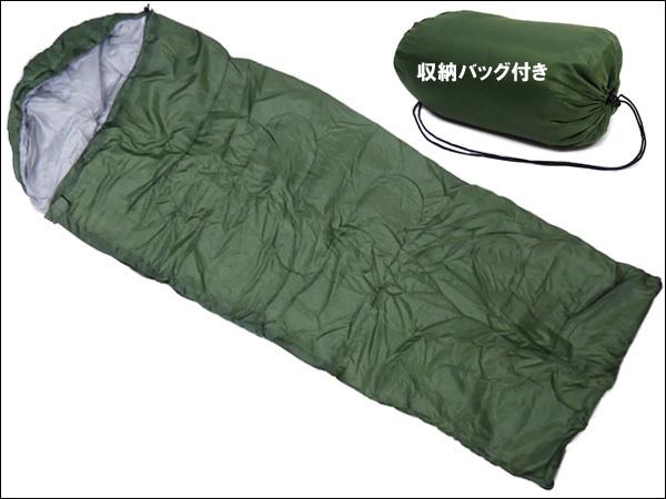寝袋 緑H 封筒型 シュラフ 175×75cm 収納袋付き/23_画像5