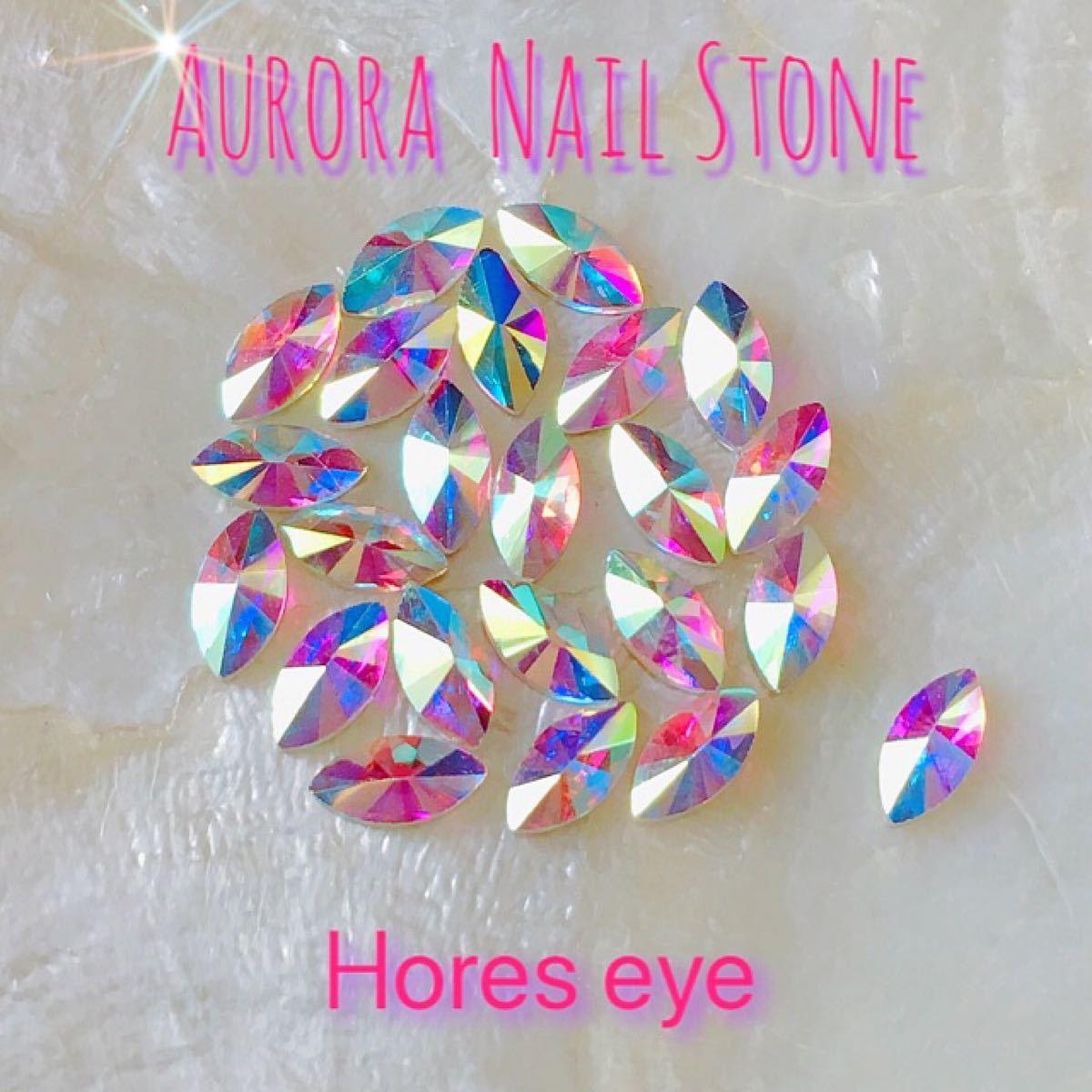 ●高品質●クリスタルネイルストーン●【Horse eye】●