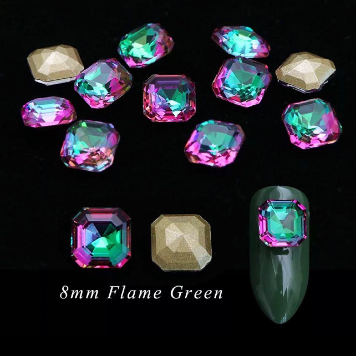 ●特殊カラー●高品質●ガラス製●ネイルストーン【Frame Green】