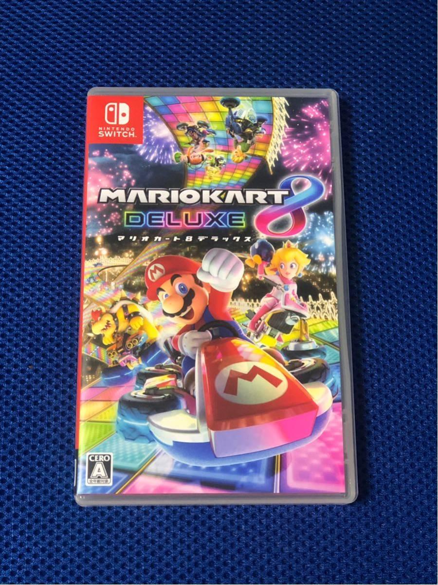 1円スタート★ マリオカート8デラックス Nintendo Switch 超美品 ニンテンドースイッチ