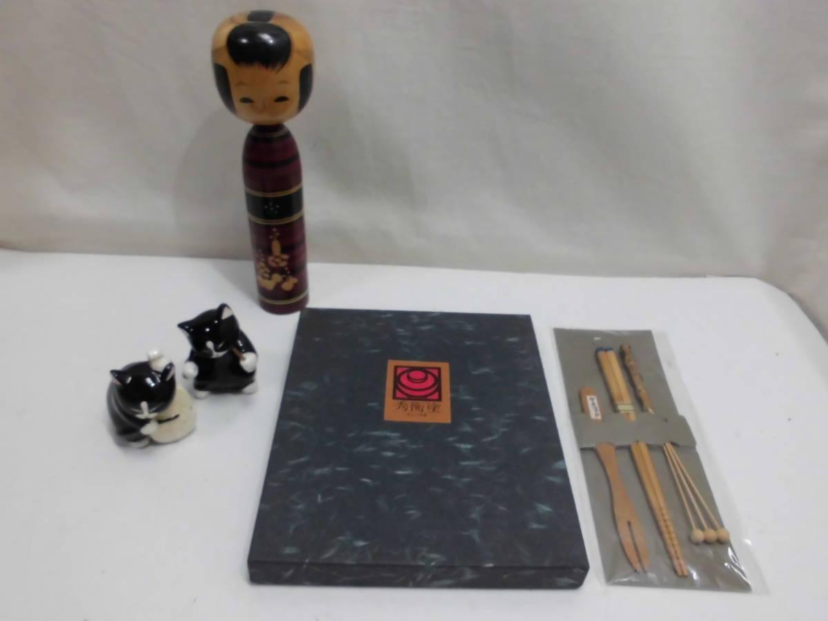 秀衡塗 丸三漆器 SEVEN CORPORATION ネコの置物 竹細工 箸 こけし 5点 まとめセット_画像1
