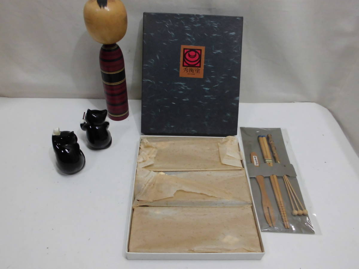 秀衡塗 丸三漆器 SEVEN CORPORATION ネコの置物 竹細工 箸 こけし 5点 まとめセット_画像9