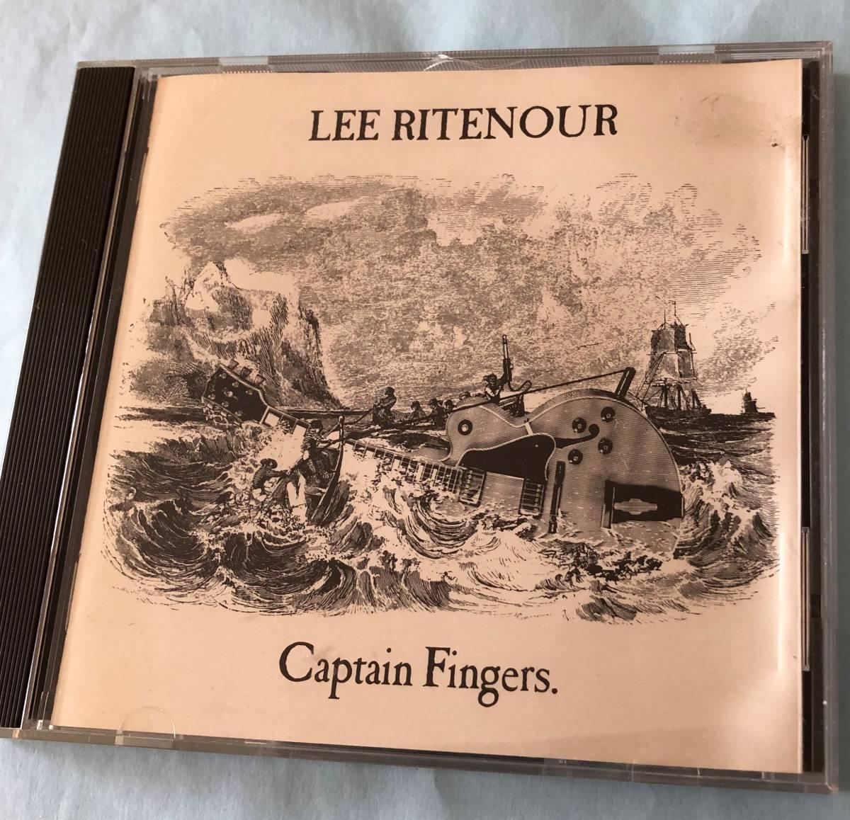 ★☆送料無料 CD リー・リトナー キャプテン・フィンガーズ Lee Ritenour Captain Fingers ☆★_画像1