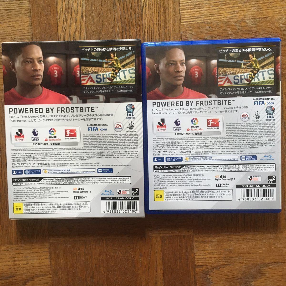 【PS4】 FIFA 17 [通常版]