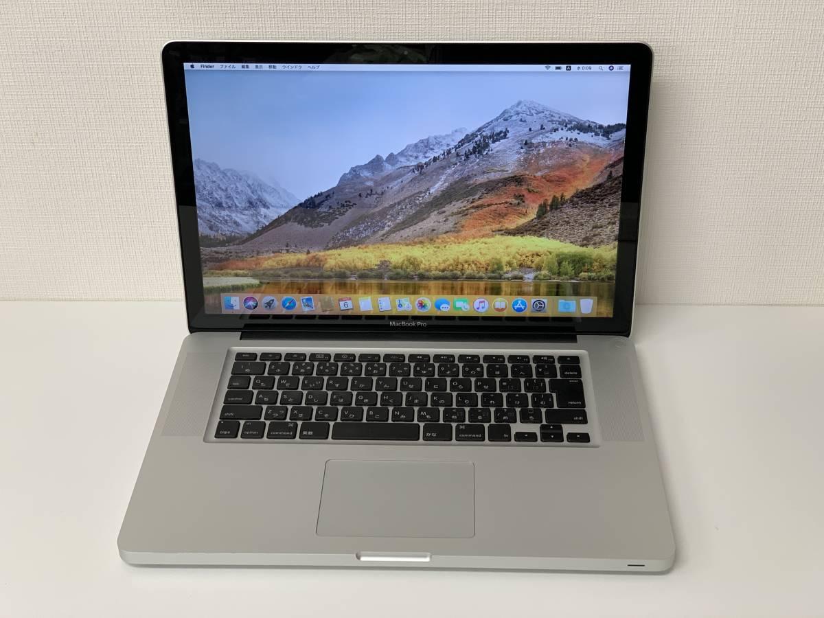 【2005052645-5】 アップル/ MACBOOKPROCI5-2400/ CI5(520M)-2.4GHZ/ 4GB/ 320GB/15.4インチ/ 10.13.6/WLAN,BLT,カメラ/MID 2010