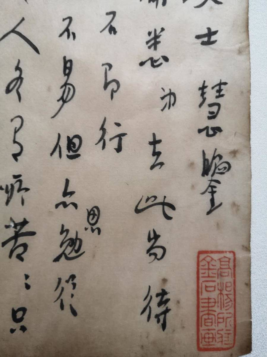 中国美術 徐悲鴻 著名教育家,画家,中国江人 掛軸 肉筆保証 2-4_画像3