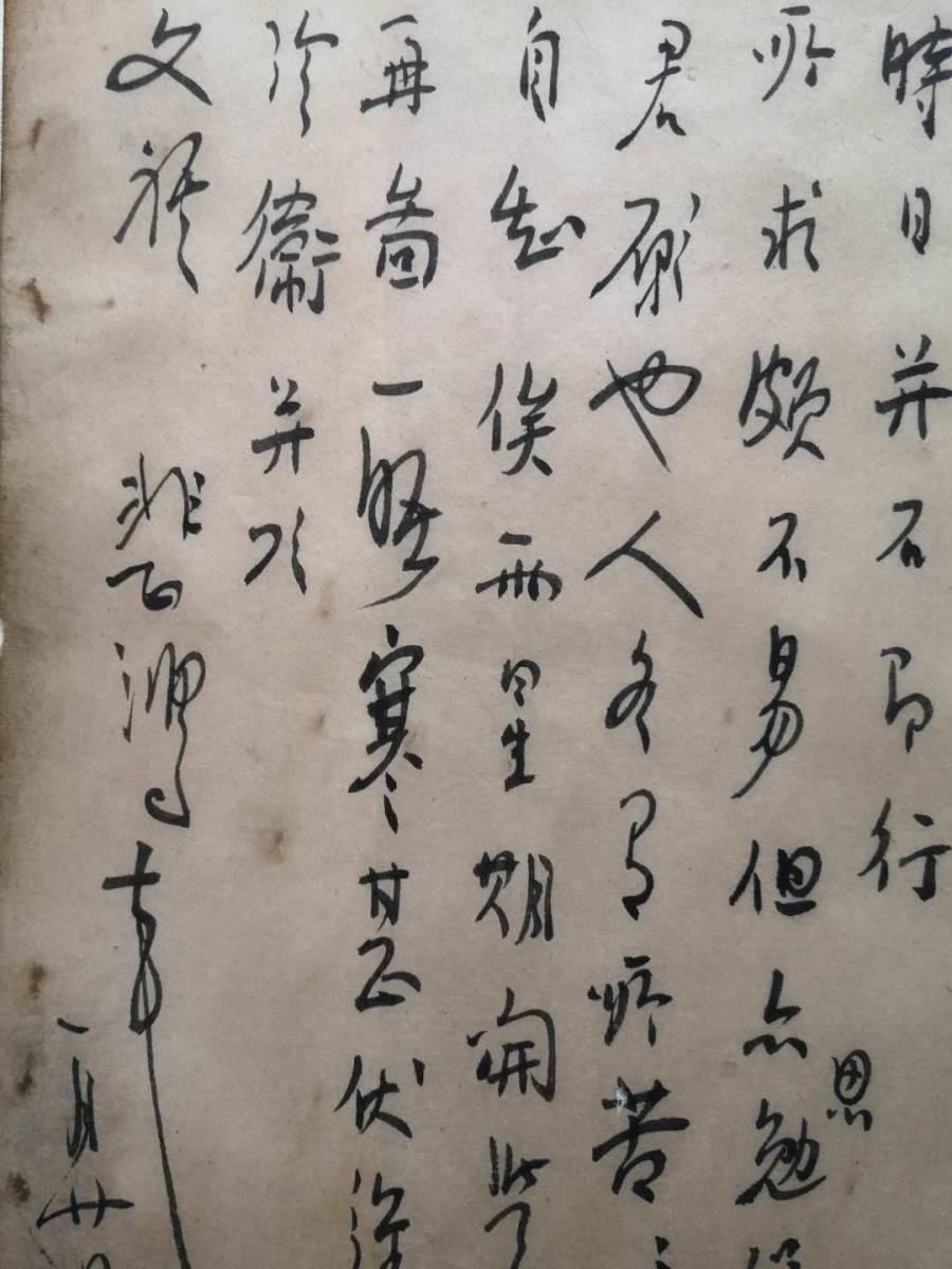 中国美術 徐悲鴻 著名教育家,画家,中国江人 掛軸 肉筆保証 2-4_画像4