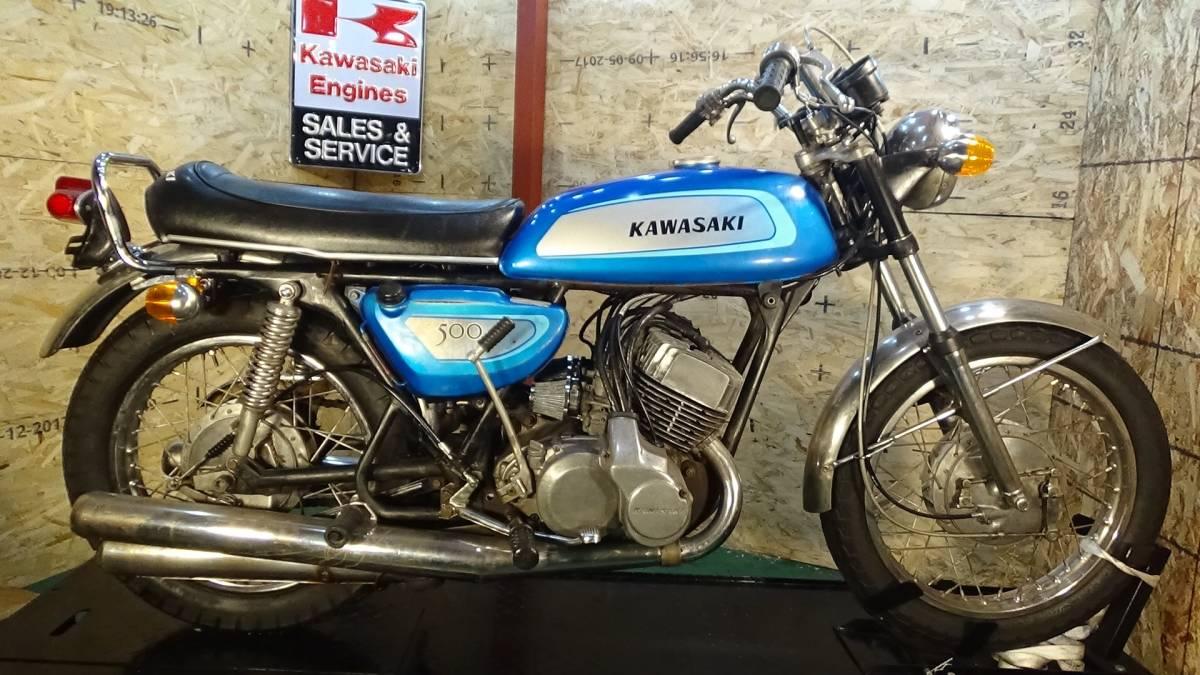 「【ローン可】KAWASAKI H1A 500SS 昭和46年 1971年 旧車 H1/SS/MACH 希少 カワサキ」の画像1