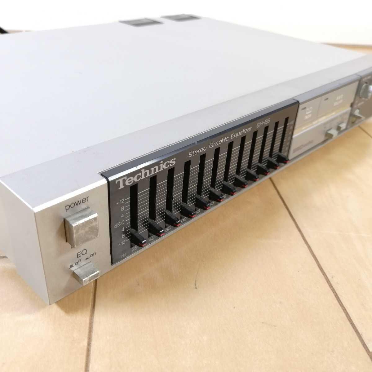 美品!! Technics テクニクス ステレオグラフィックイコライザー SH-E6 通電確認済!!_画像3