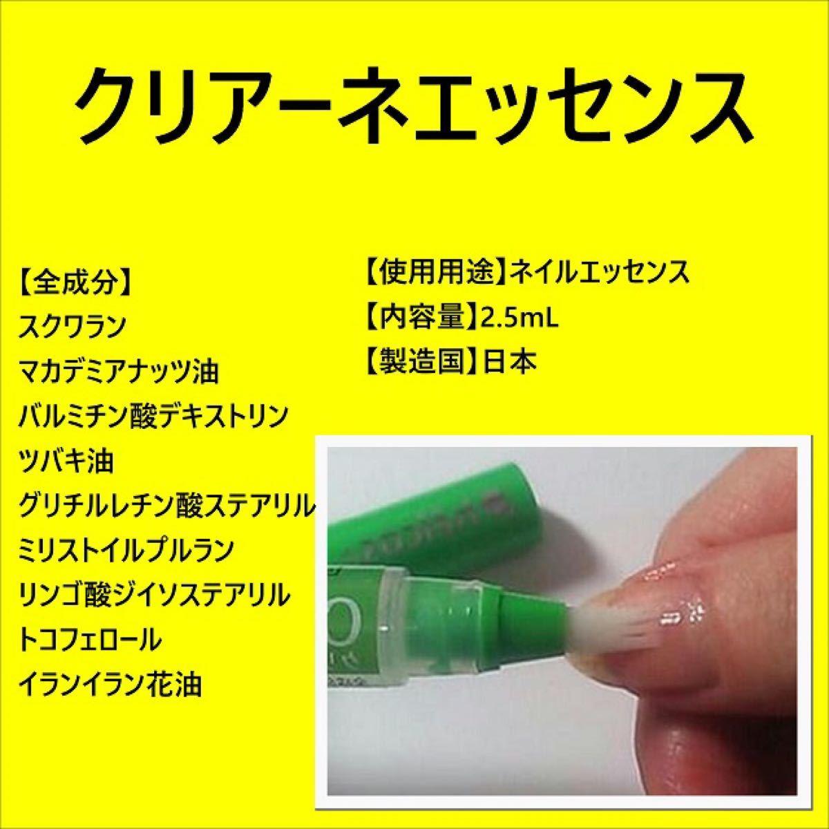 爪磨き 爪美容液 ヒルコス 癒本舗【ネイルケアset】