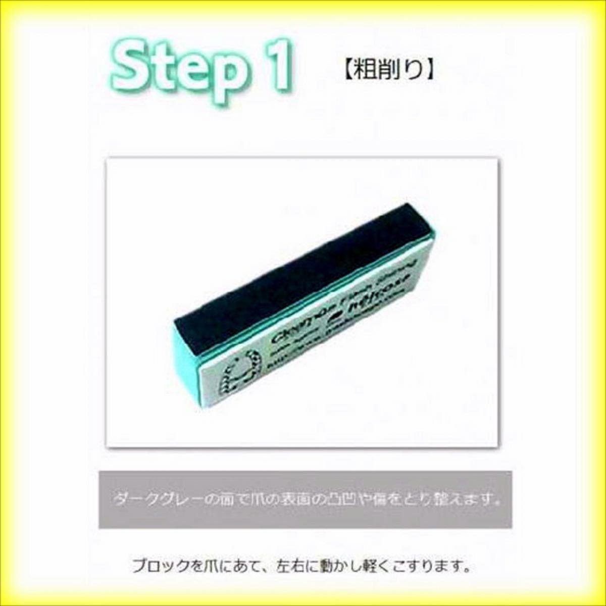 ネイルケア ネイル 爪磨き ヒルコス 癒本舗【フラッシュシャイニング】