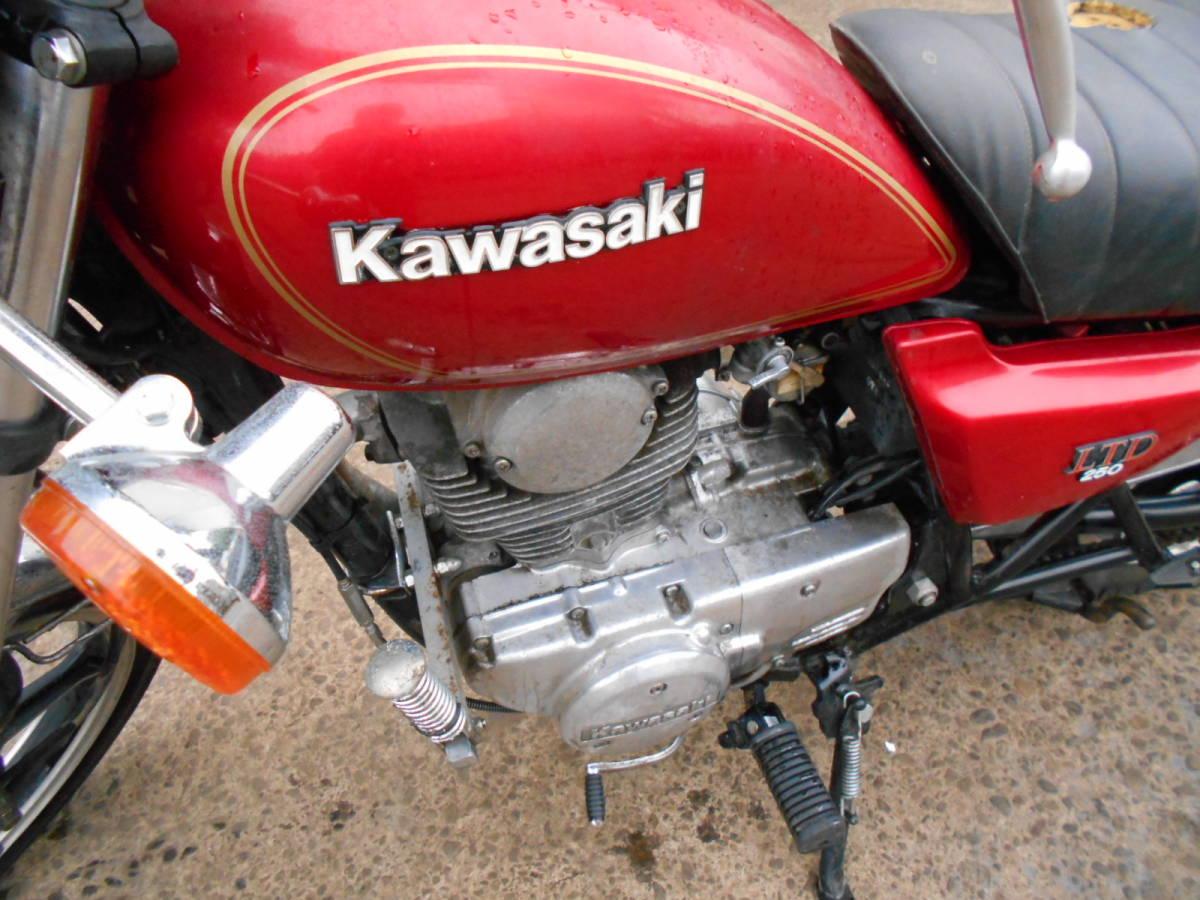 「カワサキ LTD250 書類なし 部品取りに 現状販売 引取り限定」の画像3