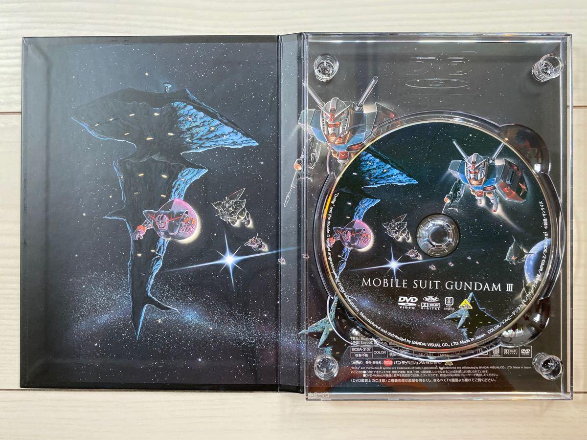 機動戦士ガンダム 劇場版メモリアルボックス〈2008年6月30日までの期間限定…