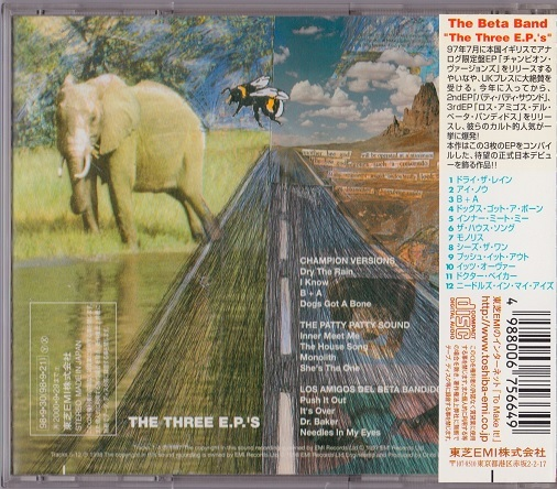 The Beta Band / The Three E.P.'s (日本盤CD) ザ・ベータ・バンド