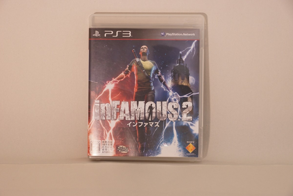 【PS3】 inFAMOUS 2 [通常版]