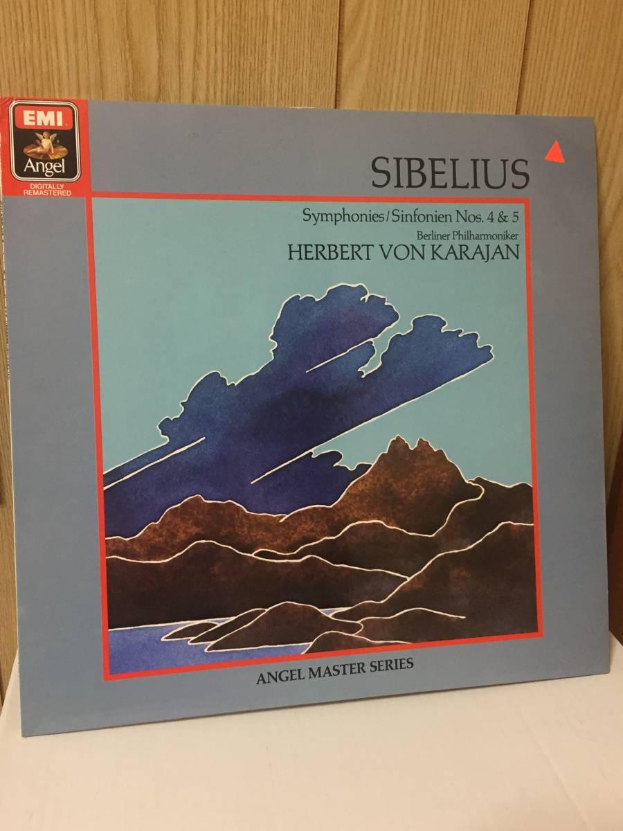 カラヤン指揮 シベリウス 交響曲 第4番 & 第5番 ベルリンフィル HERBERT VON KARAJAN SIBELIUS_画像1
