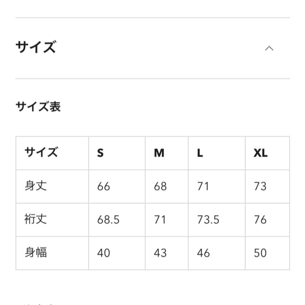 GU ジーユー アンダーシャツ スポーツインナーT ブルー Sサイズ