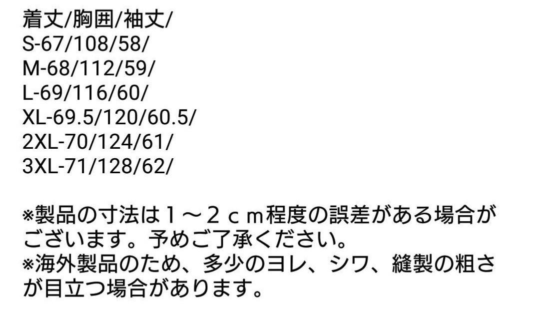 トップス カットソー 花柄レース ドルマン風 ブラック