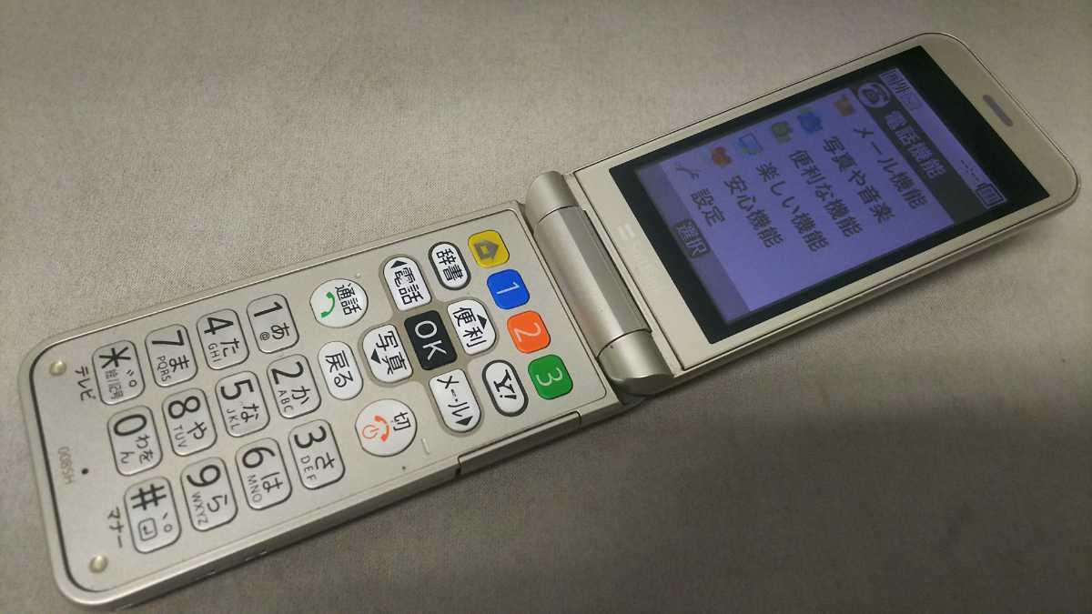 SoftBank かんたん携帯 008SH #27 SHARP ガラケー ケータイ 簡易動作確認&簡易清掃&初期化OK 判定○ 送料無料 _画像1
