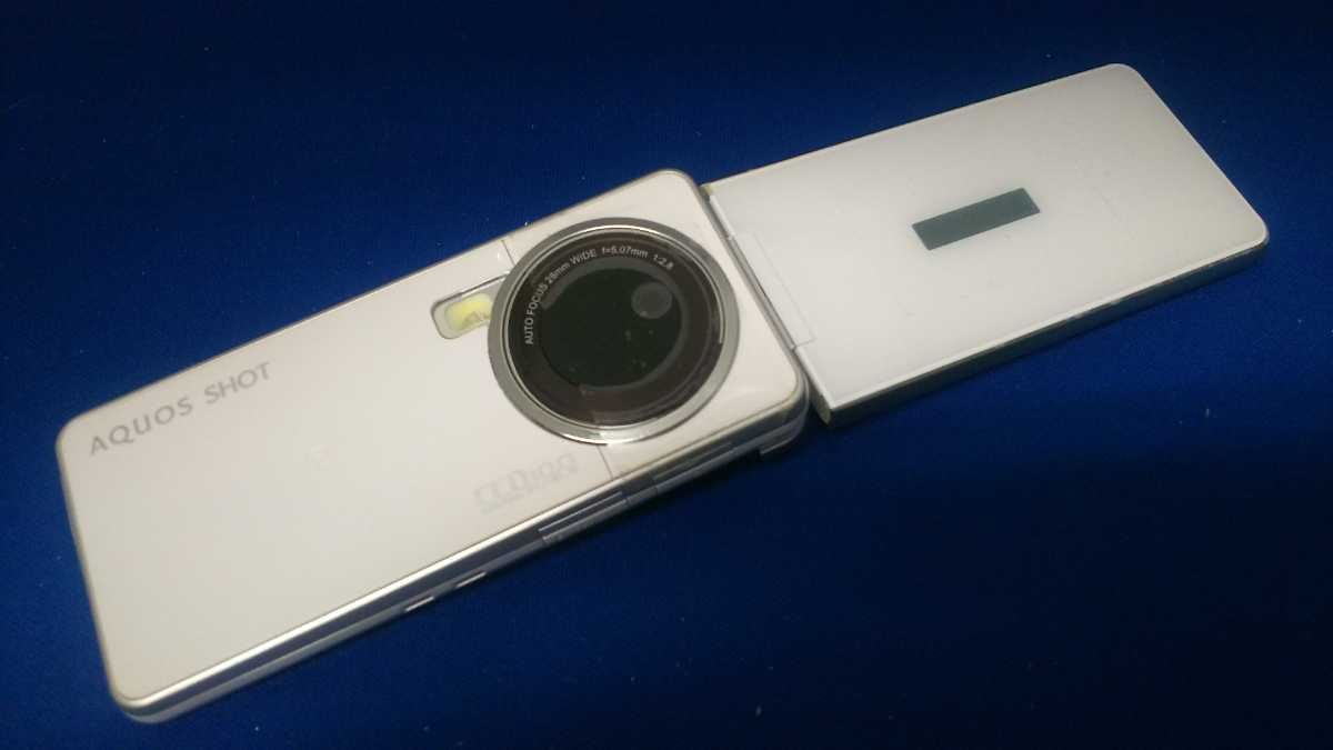 SoftBank AQUOS SHOT 933SH #SG011 SHARP ガラケー ケータイ 簡易動作確認&簡易清掃&初期化OK 判定○ 送料無料 _画像4
