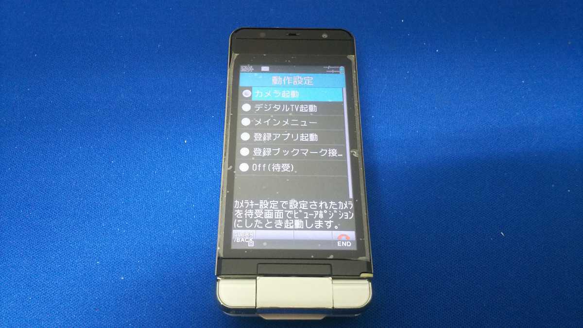 SoftBank AQUOS SHOT 933SH #SG011 SHARP ガラケー ケータイ 簡易動作確認&簡易清掃&初期化OK 判定○ 送料無料 _画像3