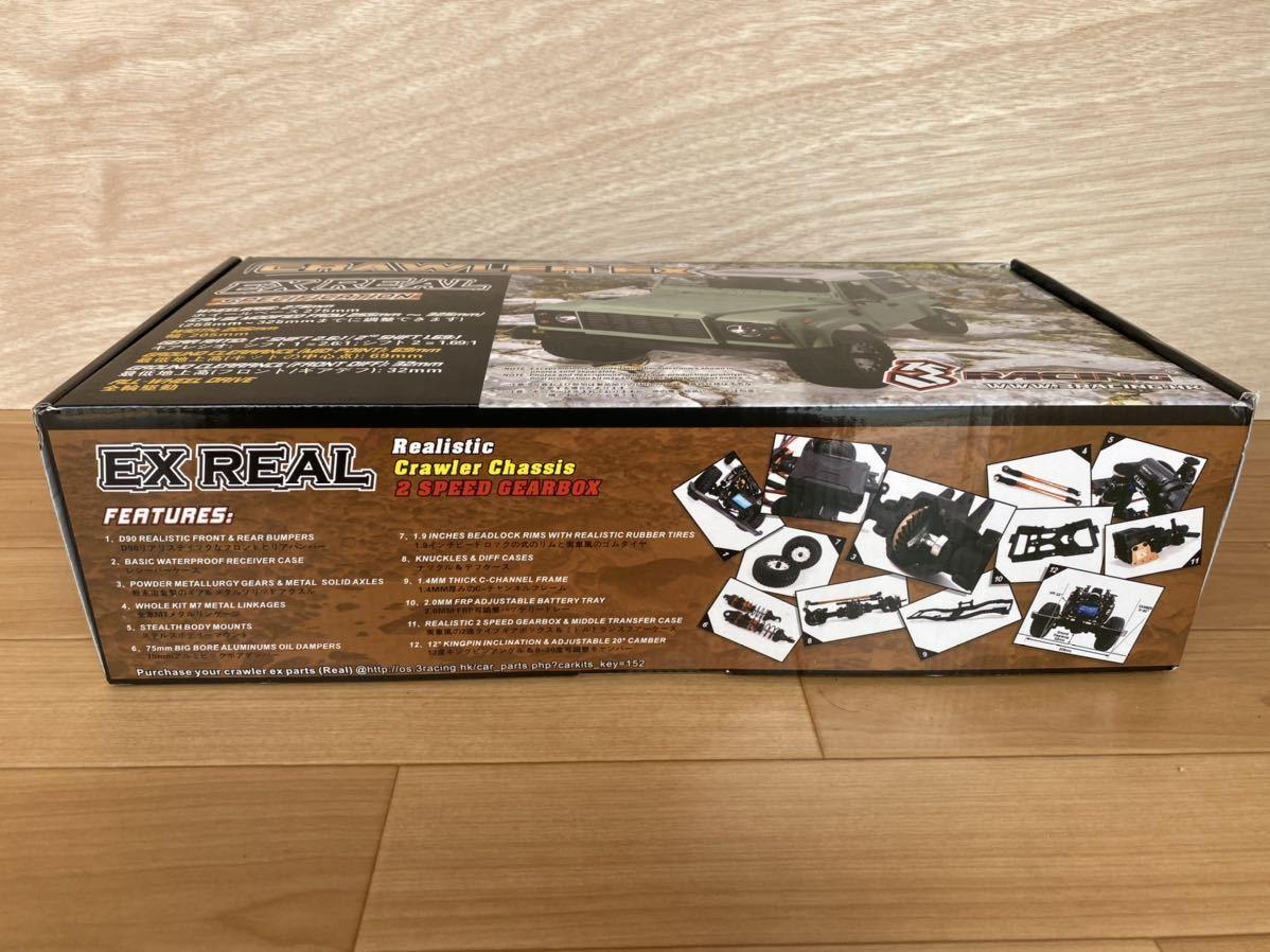 送料無料 新品 1/10 EX-REAL 3Racing 2速ギア搭載! スケールクローラー CC-02 CC-01 Scx-10 trx-4 タミヤ アキシャル
