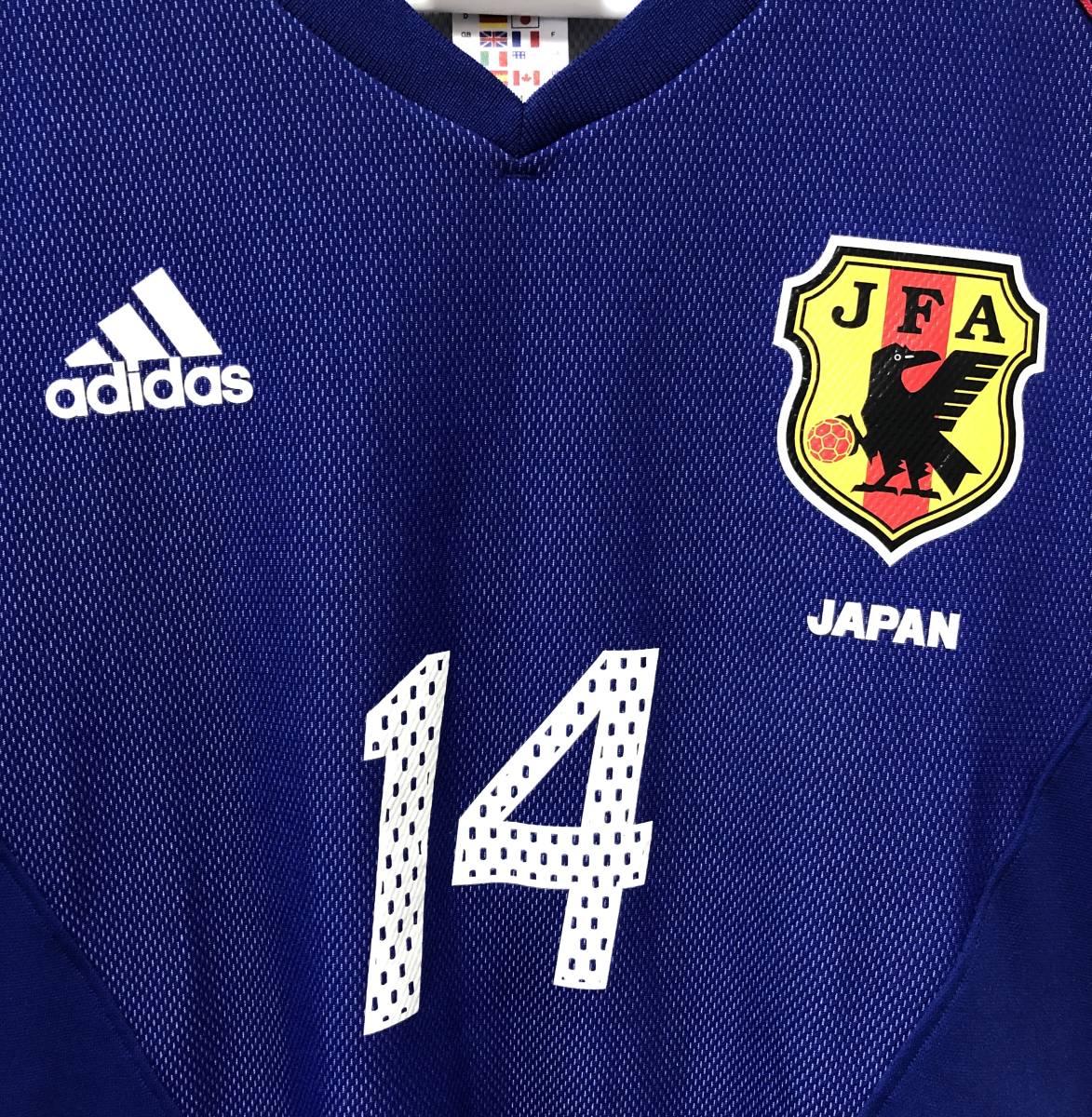 アディダス 日本代表 2002年 日韓W杯モデル 背番号14 ホーム ユニフォーム サイズM 日本製_画像4