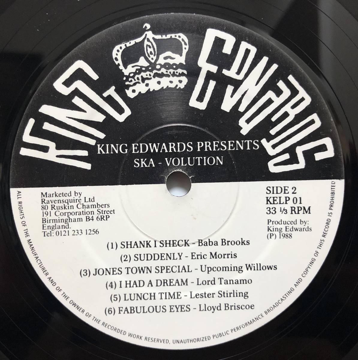 V.A./King Edwards Presents Ska-Volution LP King Edwardsレアシングル集!_画像4
