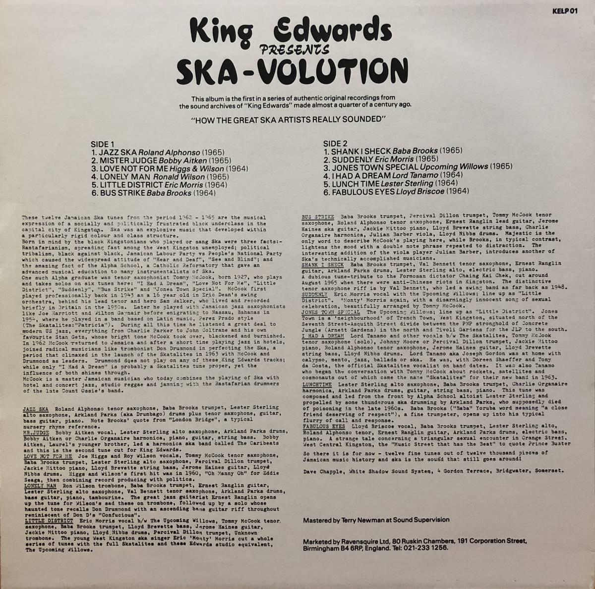 V.A./King Edwards Presents Ska-Volution LP King Edwardsレアシングル集!_画像2