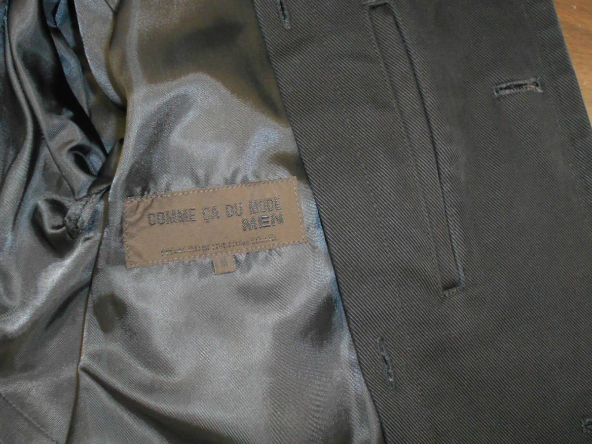 258◆COMME CA DU MODE MEN ステンカラーコート◆Mサイズ 黒色 ライナーベスト付き コムサデモード コート ファイブフォックス製 2E_画像5