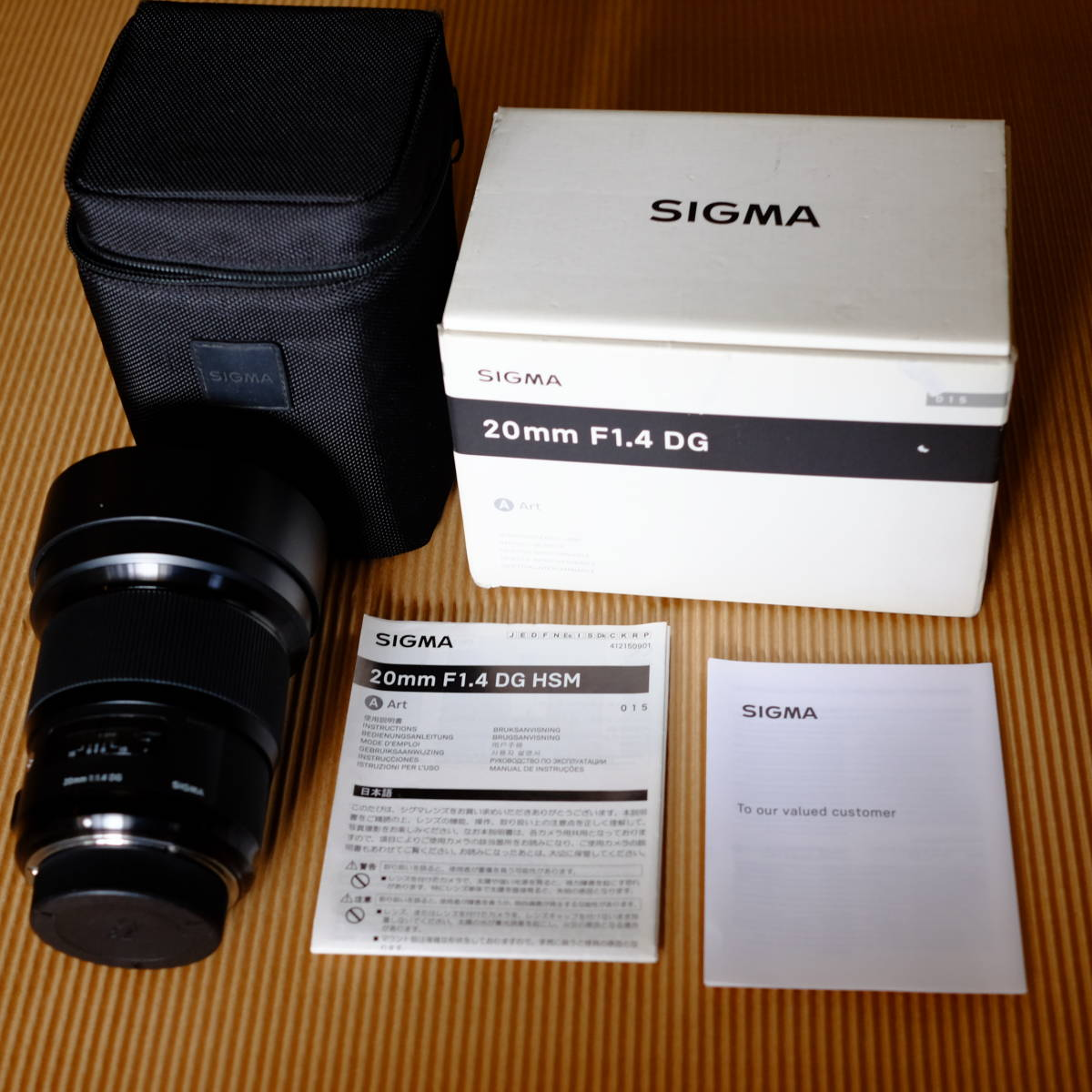 美品 SIGMA Art 20mm F1.4 DG HSM ニコン用
