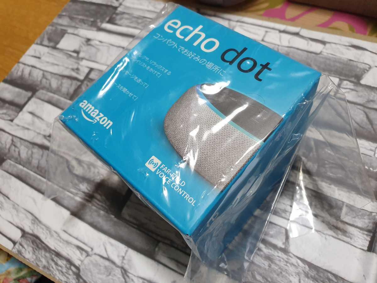 【新品未開封】Amazon Echo Dot 第3世代 ヘザーグレー スマートスピーカー with Alexa エコードット 都内発送 24時間以内発送_画像1