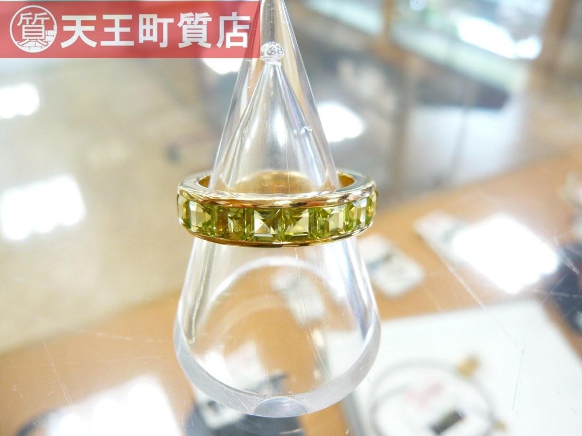 質屋出品【リング】K18 ペリドット デザイン 指輪_画像1