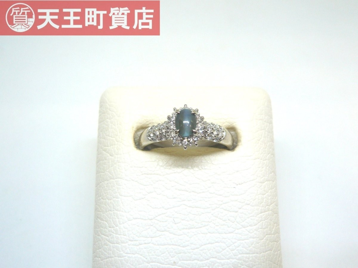 質屋出品【リング】Pt900 キャッツアイ ダイヤ 中古_画像1