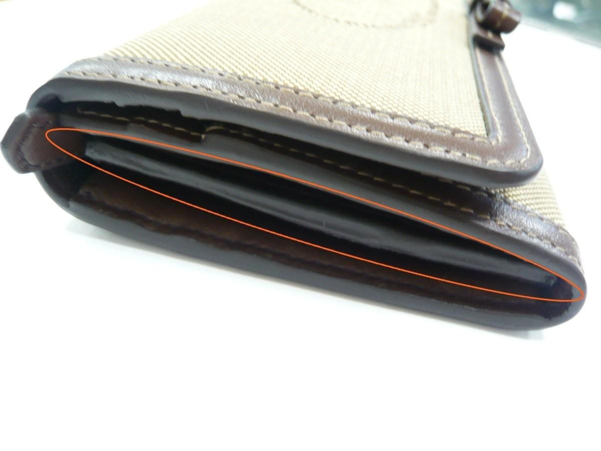 質屋出品【PRADA】長財布 カードケース付き ロゴ ジャガード LOGO JACQUARD アウトレット品_画像5