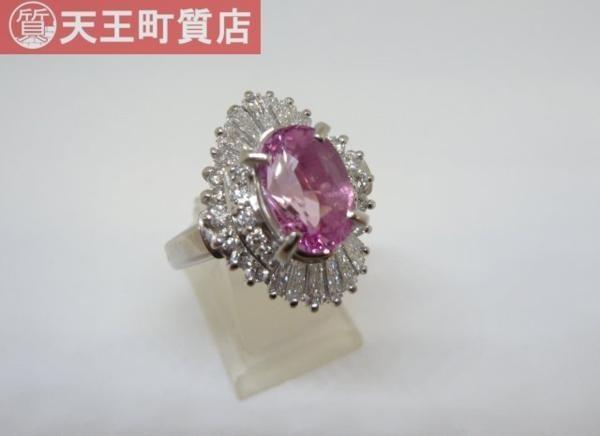 質屋出品【リング】Pt900ピンクサファイア ダイヤ_画像1