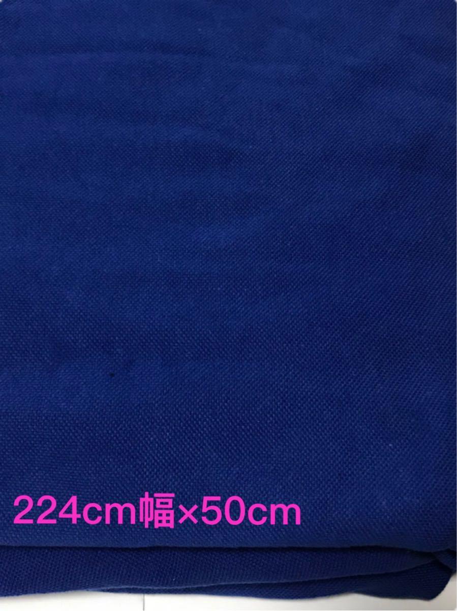 鹿の子ニット生地★青★ブルー★ハギレ★カットクロス★カットソー★