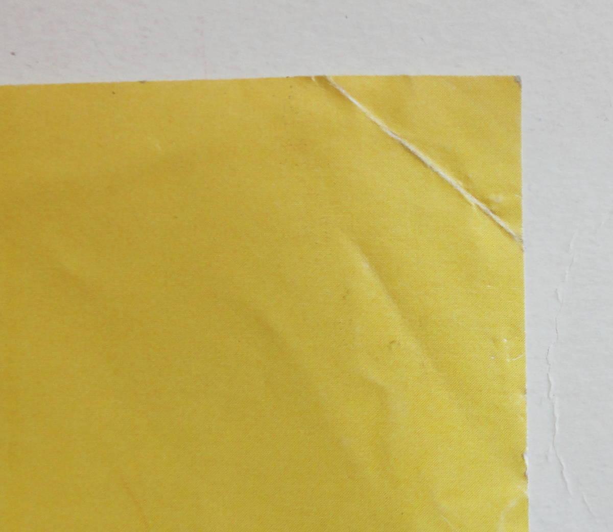 ◆ポスター ポートレート◆浅香唯 5枚セット◆LP付属品_画像5
