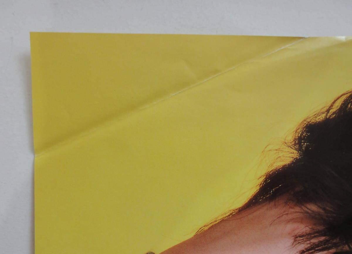 ◆ポスター ポートレート◆浅香唯 5枚セット◆LP付属品_画像4