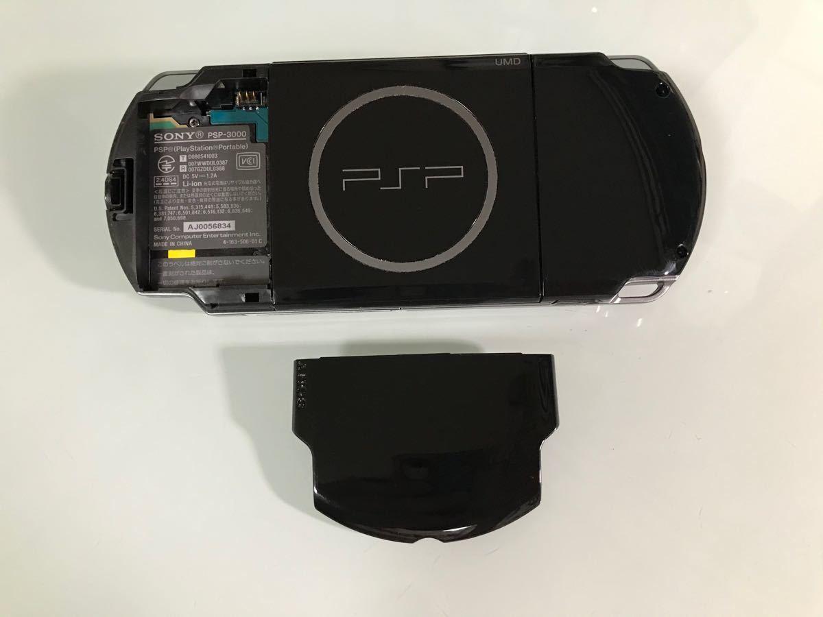 レア PSP-3000 グランツーリスモ レーシングパック