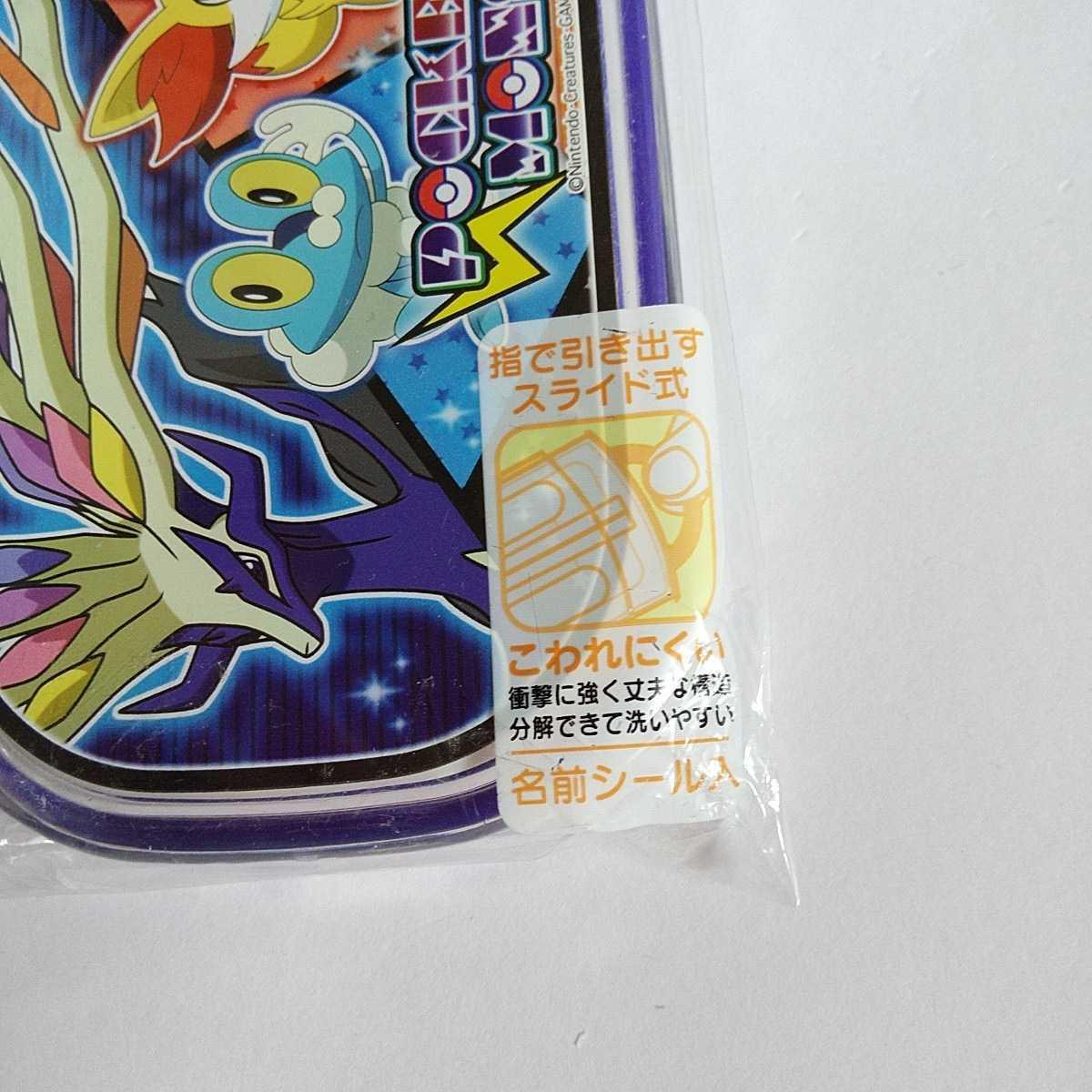 スライド式 トリオセット ポケモン 日本製 ポケットモンスター 食洗機対応 カトラリー クーポン ポイント消化 送料無料 匿名配送_画像6