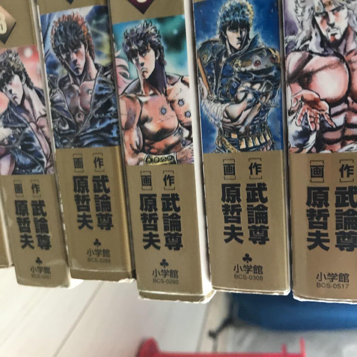 全巻セット 中古その他コミック 北斗の拳 完全版 全14巻セット / 原哲夫