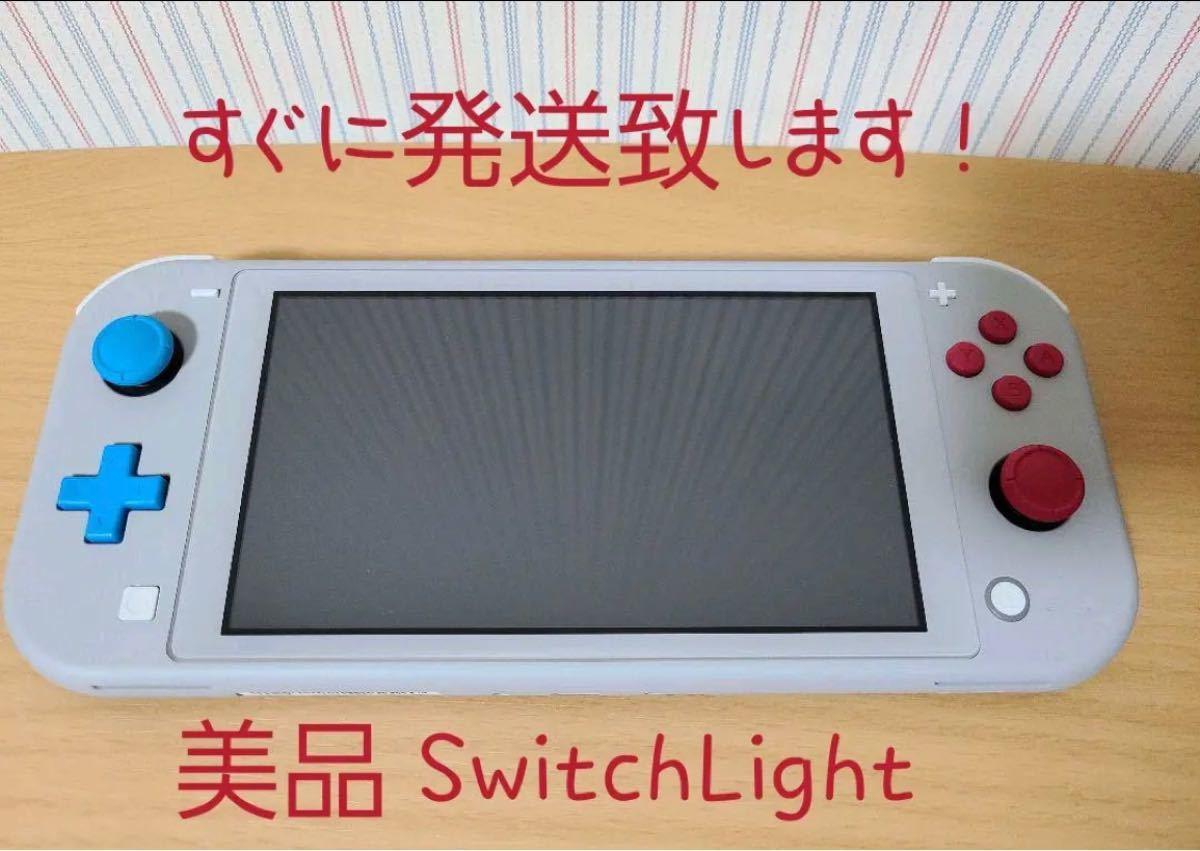 Nintendo Switch NINTENDO SWITCH LITE サ…