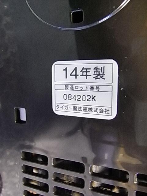 タイガー 土鍋 IH炊飯ジャー(炊きたて) 3合 0.54L JKM-G550T Used 取説付_14年製 まだまだ使用可能と思います。