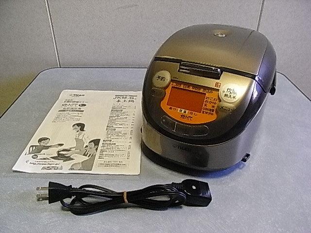 タイガー 土鍋 IH炊飯ジャー(炊きたて) 3合 0.54L JKM-G550T Used 取説付_IH土鍋